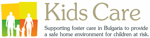 Kids Care Charity - Supporting foster care in Bulgaria to provide a safe home environment for the children from the care homes.