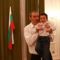Kids Care's Family event at the Bulgarian Embassy in London